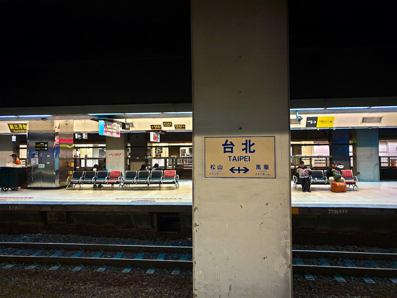 Taiwan- erste Orientierung bei Ankunft in Taipei