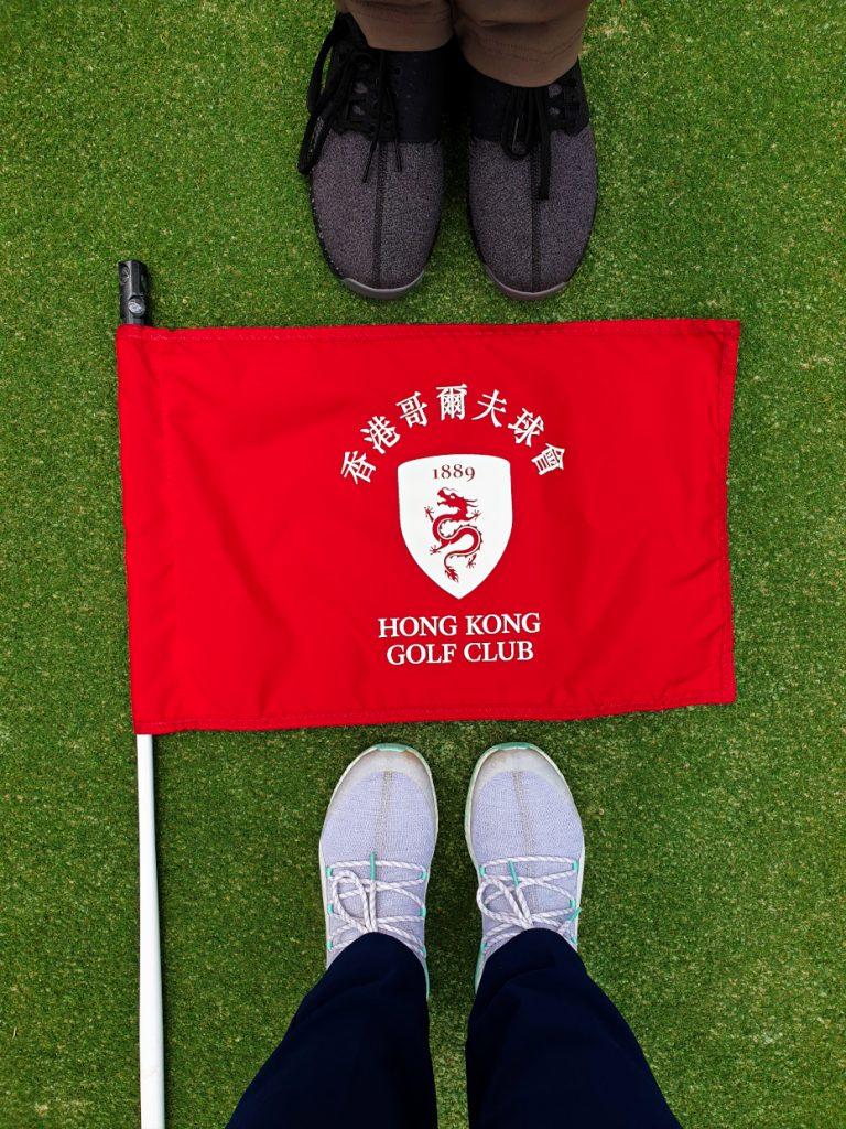 The Hong Kong Golf Club!