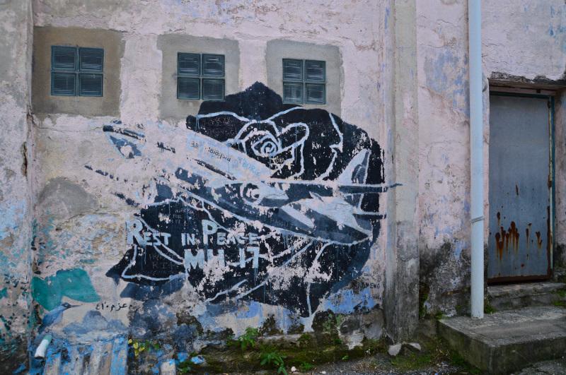 Murals in the Oldtown of Ipoh