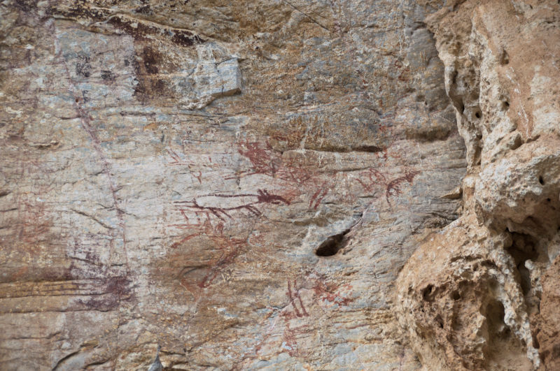 Finally the Rock paintings in Ipoh